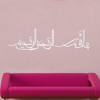 Decor Villa Wall Sticker (38 islamic muslim ,Surface Covering Area 84 x 23 Inch )