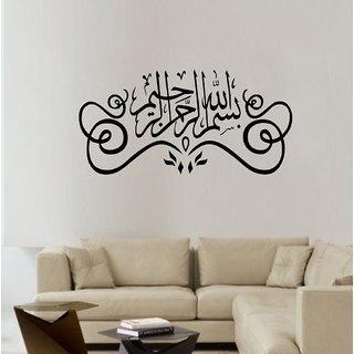 Decor Villa Wall Sticker (24 islamic muslim ,Surface Covering Area 34 x 17 Inch )