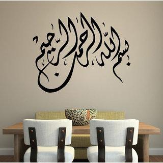 Decor Villa Wall Sticker (29 islamic muslim ,Surface Covering Area 20 x 17 Inch )