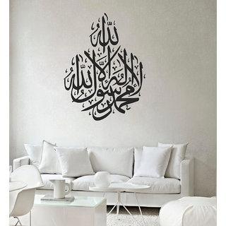 Decor Villa Wall Sticker (40 islamic muslim ,Surface Covering Area 15 x 12 Inch )