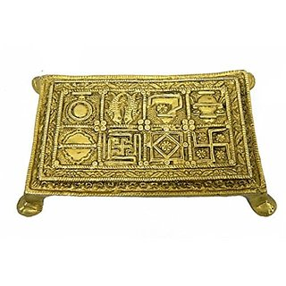 Pure Brass Metal Square Bajath In Fine Finishing And Decorative Art By Bharat Haat BH04087