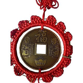 Made With Brass And White Metal Metal Chinese Coin Wall Hanging By Bharat Haat BH00398