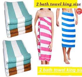 Angel homes 2 bath towel cotton king size 30x60 inch
