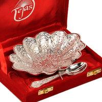 Unique Silver Polish Brass Oval Shape Decorative Fruit Bowl Wth Spoon