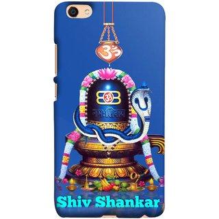 FUSON Designer Back Case Cover for Vivo V5 (Shri Ganesh Shivling Om Lotus Nag Abhishek)