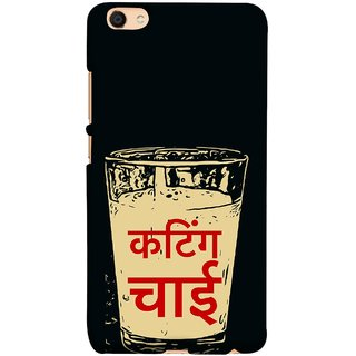 FUSON Designer Back Case Cover for Vivo V5 (Half Tea Roadside Chaiwala Chai Marathi Hindi )
