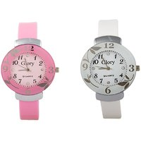 Glory Combo Of Two-Baby Pink And White Glory Circular D