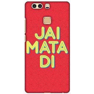 Amzer Designer Case Printed Protective Back Cover Jai Mata Di For Huawei P9 Plus