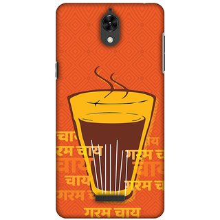 Amzer Designer Case Printed Protective Back Cover Cutting Chai For The Soul For Coolpad Mega 2.5D