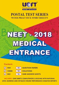 NEET 2018 - PCB Postal Test series. Includes 90 Question Papers with detail Solution  90 Practice OMR Sheets.