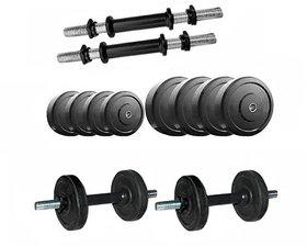 Pvc 12 Kg Adjustable Fitness Dumbbells Set Home Gym