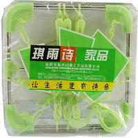 Baby Plastic Pegs Clip Hanger
