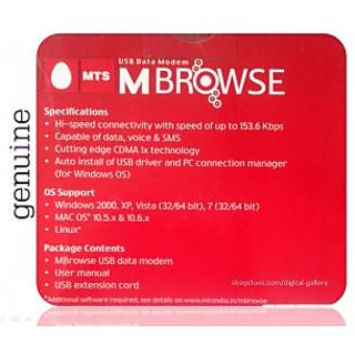 MTS MBROWSE MODEM DRIVER WINDOWS 7 (2019)