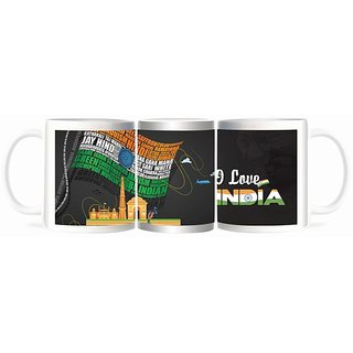 Refeel Gifts Beaiutiful I Love India Mugs