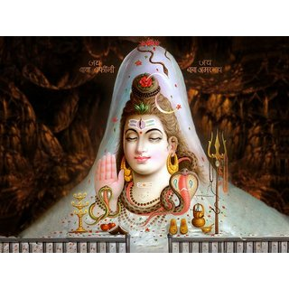 MYIMAGE Lord Shiv Beautiful Canvas Cloth Poster (Canvas Cloth Print, 12x18 inch)