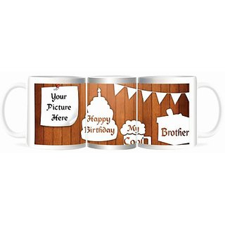 Refeel Gifts Happy Birthday My Cool Brother - Personalized Mugs