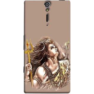 FUSON Designer Back Case Cover for Sony Xperia SL :: Sony Xperia S :: Sony Xperia SL LT26I LT26ii (Angry Lord Shiva Rudra Nag Ganga Golden )