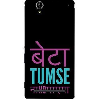 FUSON Designer Back Case Cover for Sony Xperia T2 Ultra :: Sony Xperia T2 Ultra Dual SIM D5322 :: Sony Xperia T2 Ultra XM50h (Son You Can'T Achieve Nahi Ho Sakta )
