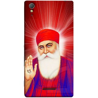 FUSON Designer Back Case Cover for Sony Xperia T3 (Guruji Beautiful Frame God His Mission Blesses)