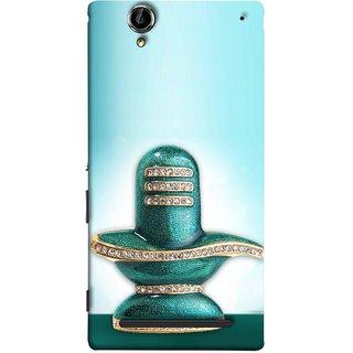 FUSON Designer Back Case Cover for Sony Xperia T2 Ultra :: Sony Xperia T2 Ultra Dual SIM D5322 :: Sony Xperia T2 Ultra XM50h (Shiva Shambho Maha Shiv Ratri Ocean Hire Moti)