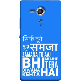 FUSON Designer Back Case Cover for Sony Xperia SP :: Sony Xperia SP HSPA C5302 :: Sony Xperia SP LTE C5303 :: Sony Xperia SP LTE C5306 (Zamana To Aaj Bhi Muze Diwana Kahta Hai )