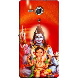 FUSON Designer Back Case Cover for Sony Xperia SP :: Sony Xperia SP HSPA C5302 :: Sony Xperia SP LTE C5303 :: Sony Xperia SP LTE C5306 (Ganpati Shiva Om Namah Shivay Sitting Jatadhari Kamal)
