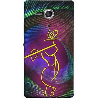 FUSON Designer Back Case Cover for Sony Xperia SP :: Sony Xperia SP HSPA C5302 :: Sony Xperia SP LTE C5303 :: Sony Xperia SP LTE C5306 (Vintage Art Krishna Water Color Painting Murli)