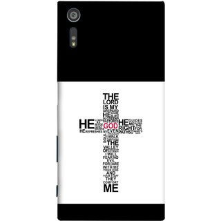 FUSON Designer Back Case Cover for Sony Xperia XR (The Lord Is My God Jesus No Fear No Evil Soul Christ)