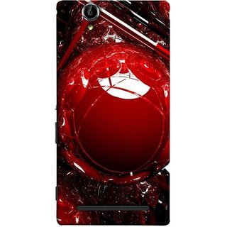 FUSON Designer Back Case Cover for Sony Xperia T2 Ultra :: Sony Xperia T2 Ultra Dual SIM D5322 :: Sony Xperia T2 Ultra XM50h (Bold Red Design 3D Rendering Of Modern Abstract)