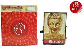 36 DIVINE POWERFULL MANTRAS - Rugged Metal Housing box - Shruthi Mantra Chanter - Effective For Meditation, Relaxation,