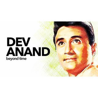 MYIMAGE Bollywood Legend Star Dev Anand Poster (Canvas Cloth Print, 31cm x 46 cm)
