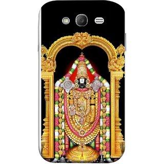 FUSON Designer Back Case Cover for Samsung Galaxy Grand I9082 :: Samsung Galaxy Grand Z I9082Z :: Samsung Galaxy Grand Duos I9080 I9082 (South Rich God Mandir Tirupathi Balaji Gold )