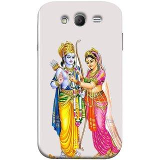 FUSON Designer Back Case Cover for Samsung Galaxy Grand I9082 :: Samsung Galaxy Grand Z I9082Z :: Samsung Galaxy Grand Duos I9080 I9082 (Ramchandra Vivah King Maharaja Ayodhya Sita)