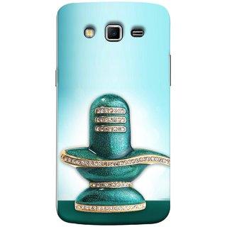 FUSON Designer Back Case Cover for Samsung Galaxy Grand 2 :: Samsung Galaxy Grand 2 G7105 :: Samsung Galaxy Grand 2 G7102 :: Samsung  Galaxy Grand Ii (Shiva Shambho Maha Shiv Ratri Ocean Hire Moti)