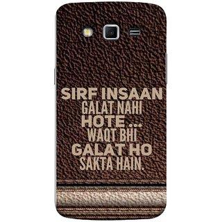 FUSON Designer Back Case Cover for Samsung Galaxy Grand 2 :: Samsung Galaxy Grand 2 G7105 :: Samsung Galaxy Grand 2 G7102 :: Samsung  Galaxy Grand Ii (Waqt Bhi Galat Ho Sakta Hai Theme Brown Background)