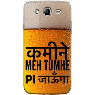 FUSON Designer Back Case Cover for Samsung Galaxy Mega 5.8 I9150 :: Samsung Galaxy Mega Duos 5.8 I9152 (I Will Drink You All Cold Chilled Beer Glass )