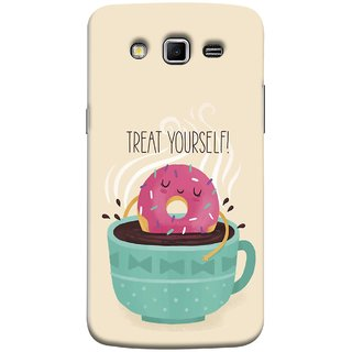 FUSON Designer Back Case Cover for Samsung Galaxy Grand 2 :: Samsung Galaxy Grand 2 G7105 :: Samsung Galaxy Grand 2 G7102 :: Samsung  Galaxy Grand Ii (Donut Strawberry Flavor Sinking In Hot Chocolate)