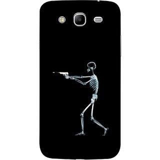 FUSON Designer Back Case Cover for Samsung Galaxy Mega 5.8 I9150 :: Samsung Galaxy Mega Duos 5.8 I9152 (Incredible Human Xray Pictures Revolver Icon In Black)
