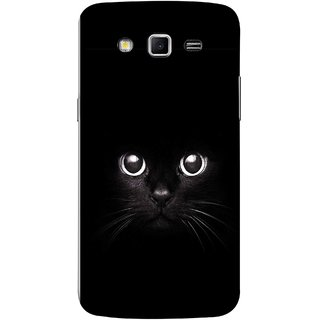 FUSON Designer Back Case Cover for Samsung Galaxy Grand 2 :: Samsung Galaxy Grand 2 G7105 :: Samsung Galaxy Grand 2 G7102 :: Samsung  Galaxy Grand Ii (Black Kitty Kitten Closeup Of A Long Haired Black Cats )