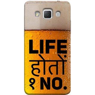 FUSON Designer Back Case Cover for Samsung Galaxy Grand 3 :: Samsung Galaxy Grand Max G720F (Life Hoto Beer Glass Bubble Daaru Drink Wine )