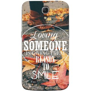 FUSON Designer Back Case Cover for Samsung Galaxy Mega 6.3 I9200 :: Samsung Galaxy Mega 6.3 Sgh-I527 (Lovely Bottom Of My Heart Smile Happy Key )