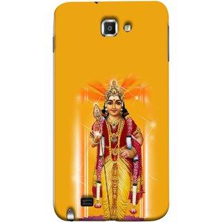 FUSON Designer Back Case Cover for Samsung Galaxy Note N7000 :: Samsung Galaxy Note I9220 :: Samsung Galaxy Note 1 :: Samsung Galaxy Note Gt-N7000 (Maryada Purshottam Hindu God Lotus Vishnu )