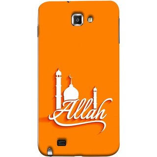FUSON Designer Back Case Cover for Samsung Galaxy Note N7000 :: Samsung Galaxy Note I9220 :: Samsung Galaxy Note 1 :: Samsung Galaxy Note Gt-N7000 (Allah One Theme Makka Madina Muslim Haj )