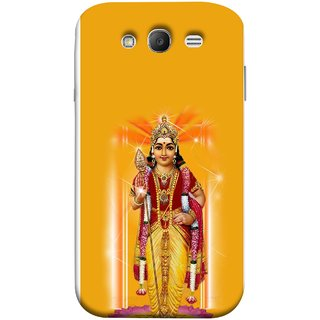 FUSON Designer Back Case Cover for Samsung Galaxy Grand Neo Plus I9060I :: Samsung Galaxy Grand Neo+ (Maryada Purshottam Hindu God Lotus Vishnu )