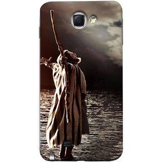 FUSON Designer Back Case Cover for Samsung Galaxy Note 2 :: Samsung Galaxy Note Ii N7100 (Excited Old Young Man On Beach Full Of Clouds )
