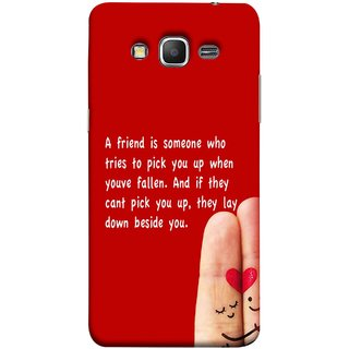 FUSON Designer Back Case Cover for Samsung Galaxy Grand Prime :: Samsung Galaxy Grand Prime Duos :: Samsung Galaxy Grand Prime G530F G530Fz G530Y G530H G530Fz/Ds (Up When You Have Fallen If They Can'T Pick You )