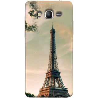 FUSON Designer Back Case Cover for Samsung Galaxy Grand Prime :: Samsung Galaxy Grand Prime Duos :: Samsung Galaxy Grand Prime G530F G530Fz G530Y G530H ...