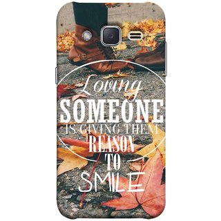 FUSON Designer Back Case Cover for Samsung Galaxy J2 J200G (2015) :: Samsung Galaxy J2 Duos (2015) :: Samsung Galaxy J2 J200F J200Y J200H J200Gu  (Lovely Bottom Of My Heart Smile Happy Key )