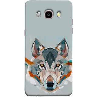 FUSON Designer Back Case Cover for Samsung Galaxy J7 (6) 2016 :: Samsung Galaxy J7 2016 Duos :: Samsung Galaxy J7 2016 J710F J710Fn J710M J710H  (Multicolour Dogs Perfect Look King Bird Night Tree)