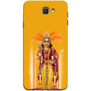 FUSON Designer Back Case Cover for Samsung Galaxy J7 Prime (2016) (Maryada Purshottam Hindu God Lotus Vishnu )